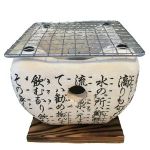 Japanese Hida Konoro Grill